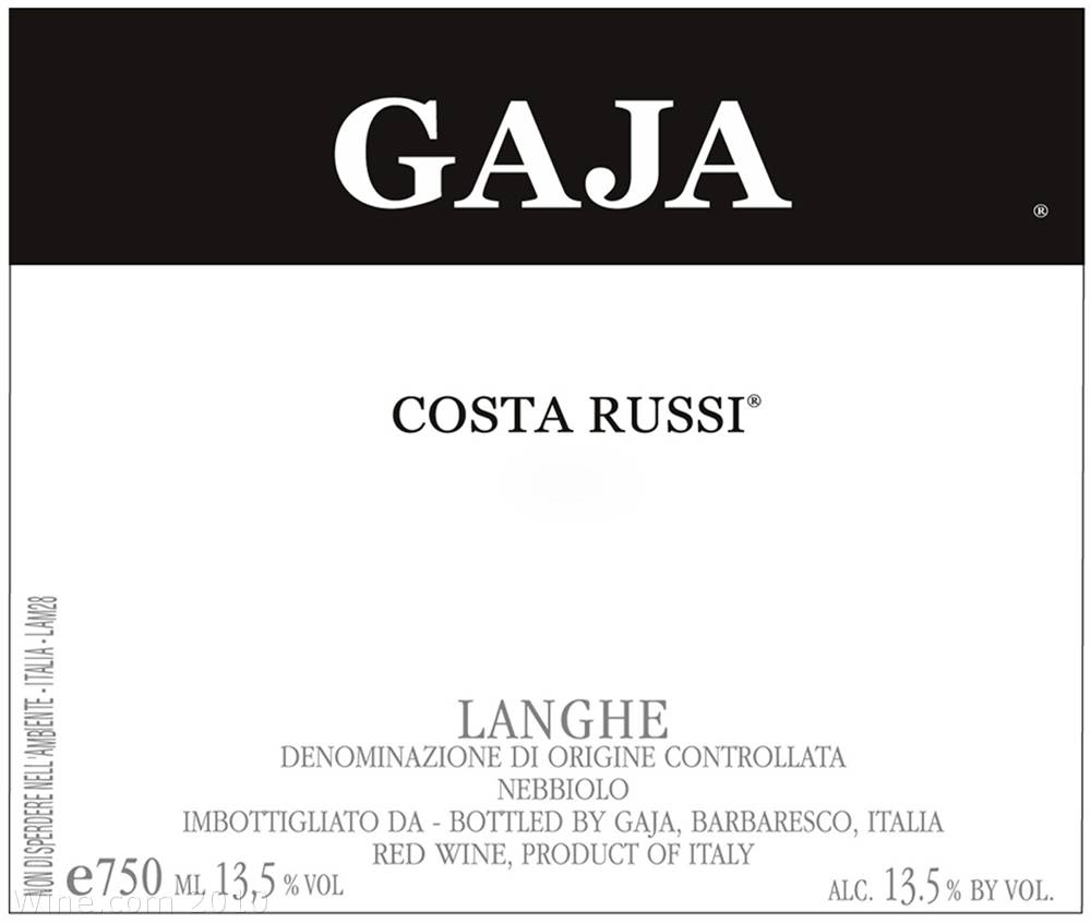 Gaja Costa Russi 2005 Front Label