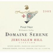 Domaine Serene Jerusalem Hill Vineyard Pinot Noir (375ML half-bottle) 2005 Front Label