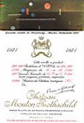 Chateau Mouton Rothschild (5 Liter Bottle) 1971 Front Label
