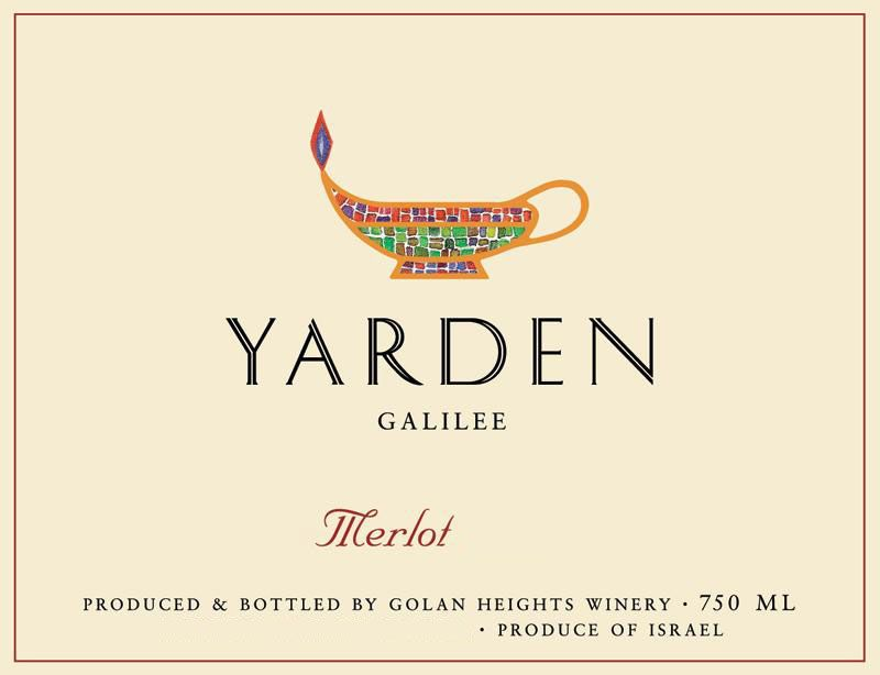 Yarden Merlot (OK Kosher) 2006 Front Label