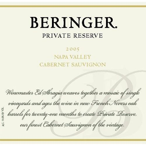 Beringer Private Reserve Cabernet Sauvignon (half-bottle) 2005 Front Label