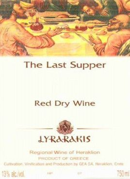 Lyrarakis The Last Supper Red 2010 Front Label