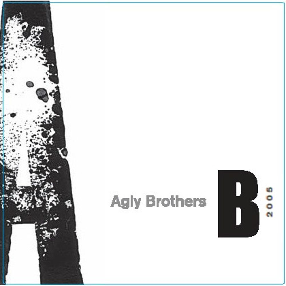 Agly Brothers B Cotes du Roussillon 2005 Front Label