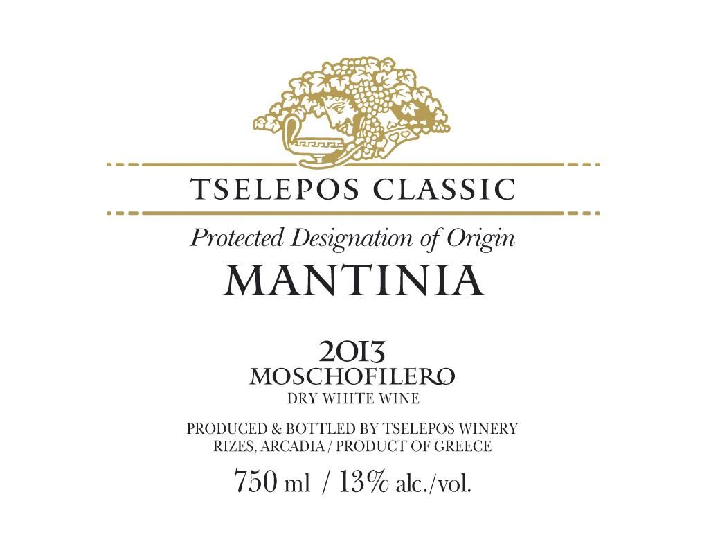 Domaine Tselepos Mantinia Moschofilero White 2013 Front Label