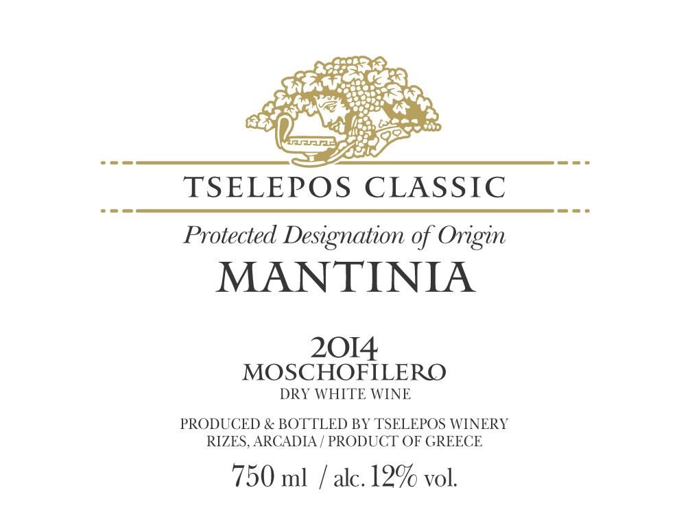 Domaine Tselepos Mantinia Moschofilero White 2014 Front Label