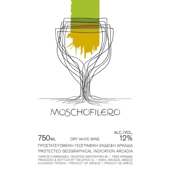 Domaine Tselepos Arcadia Moschofilero Dry White 2014 Front Label