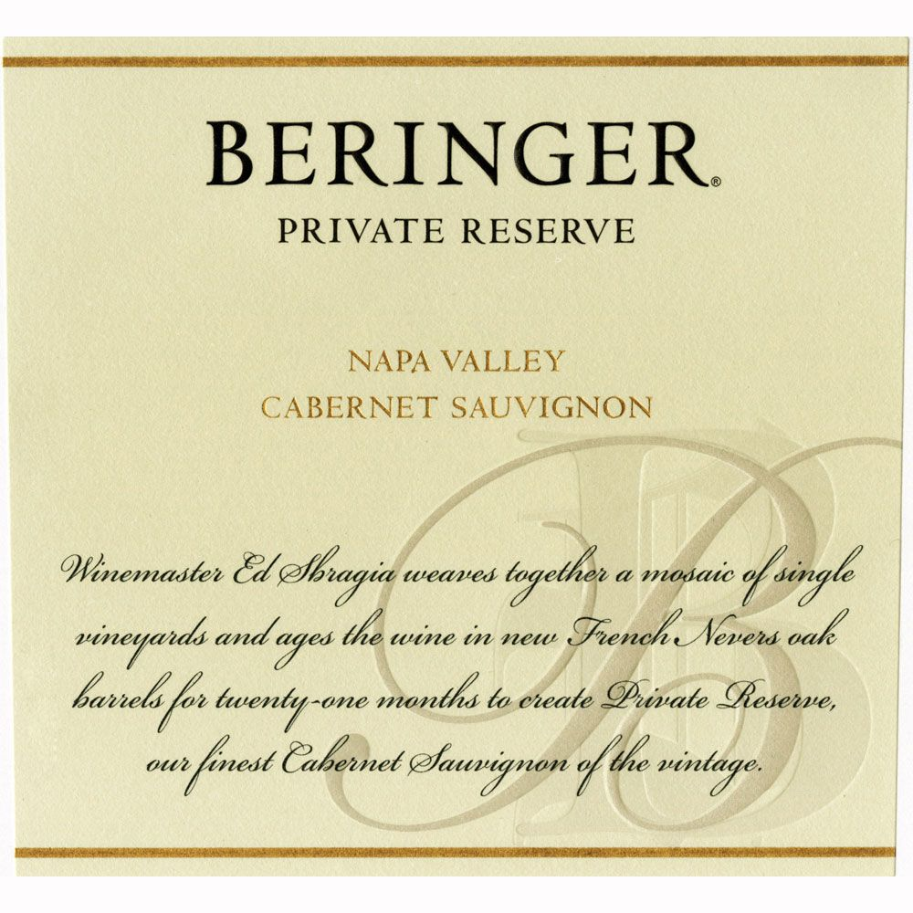 Beringer Private Reserve Cabernet Sauvignon (375ml half-bottle) 2007 Front Label