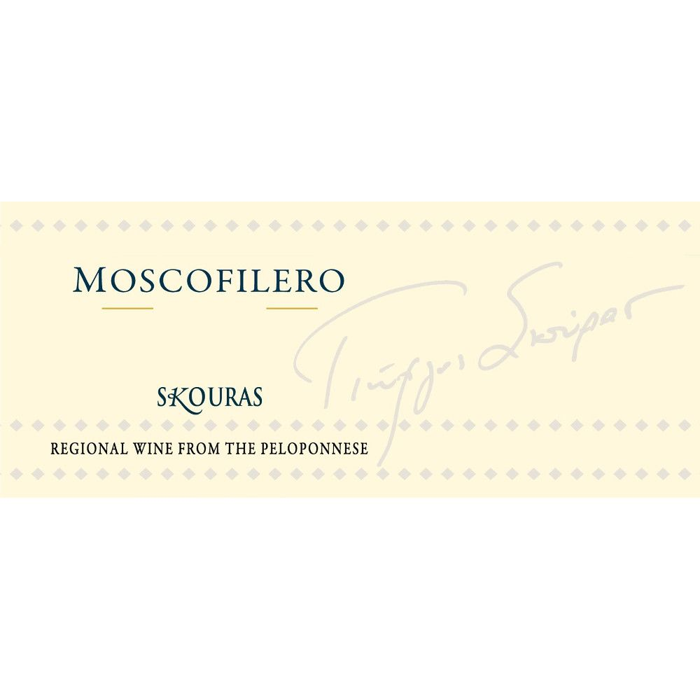 Skouras Moscofilero 2011 Front Label