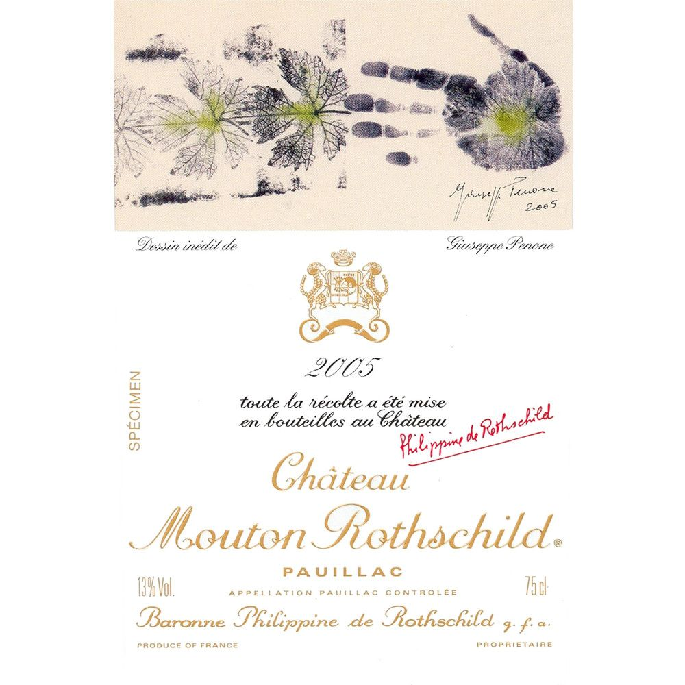 Chateau Mouton Rothschild (6 Liter Bottle) 2005 Front Label