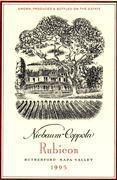 Inglenook Rubicon 1995 Front Label