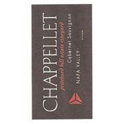 Chappellet Pritchard Hill Estate Vineyard (1.5 Liter Magnum) 2007 Front Label