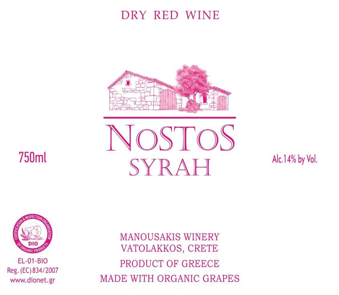 Manousakis Estate Nostos Syrah 2010 Front Label