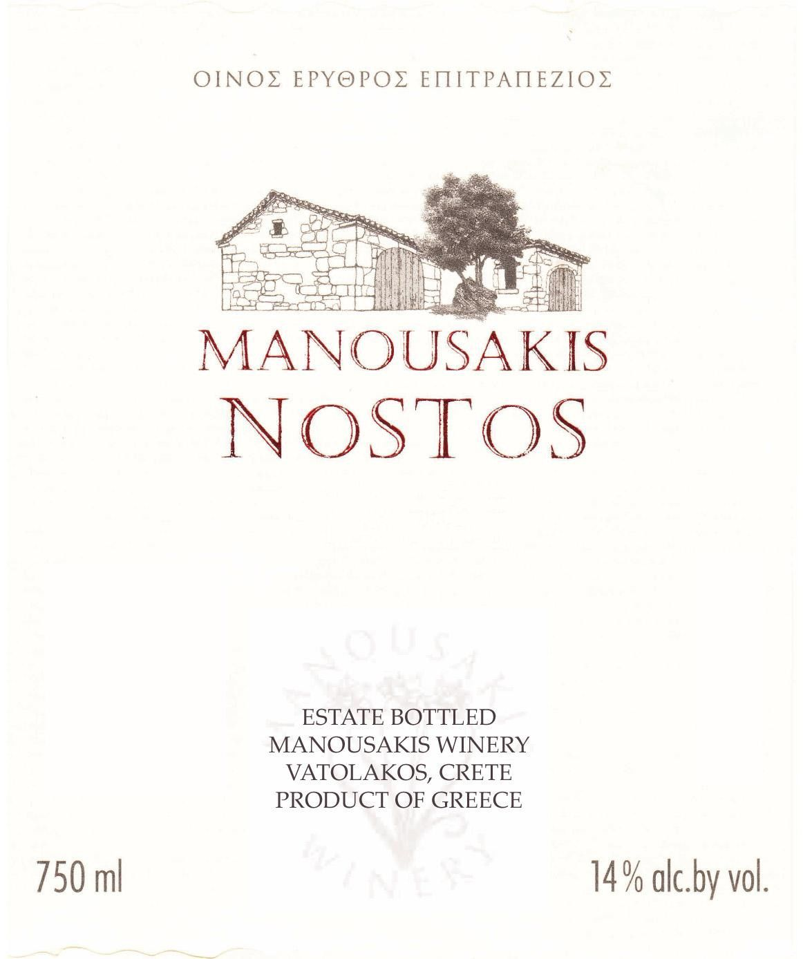 Manousakis Estate Nostos Red 2010 Front Label