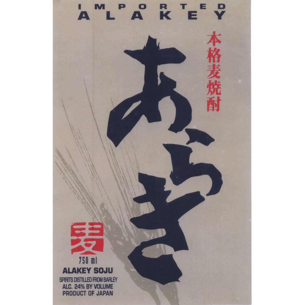 Alakey Soju (720ML) Front Label