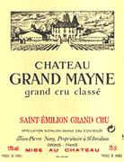 Chateau Grand Mayne  1996 Front Label