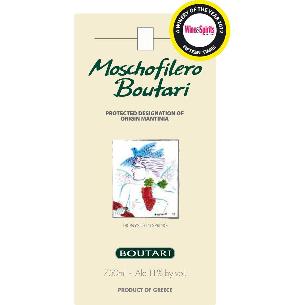 Boutari Moschofilero 2014 Front Label
