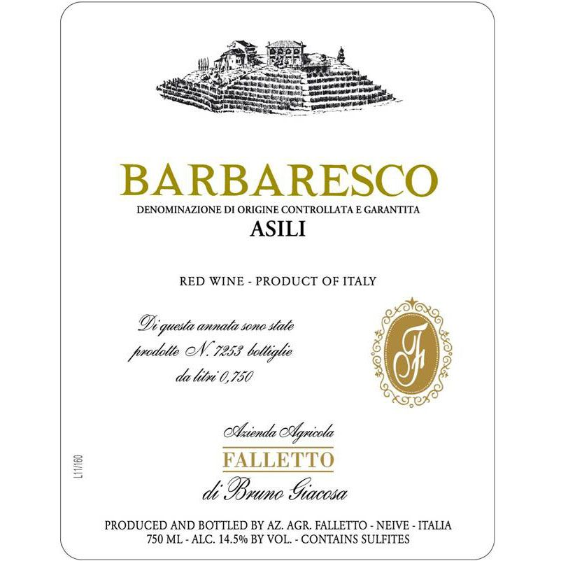 Bruno Giacosa Barbaresco Asili 2012 Front Label