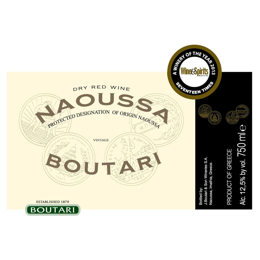 Boutari Naoussa 2010 Front Label