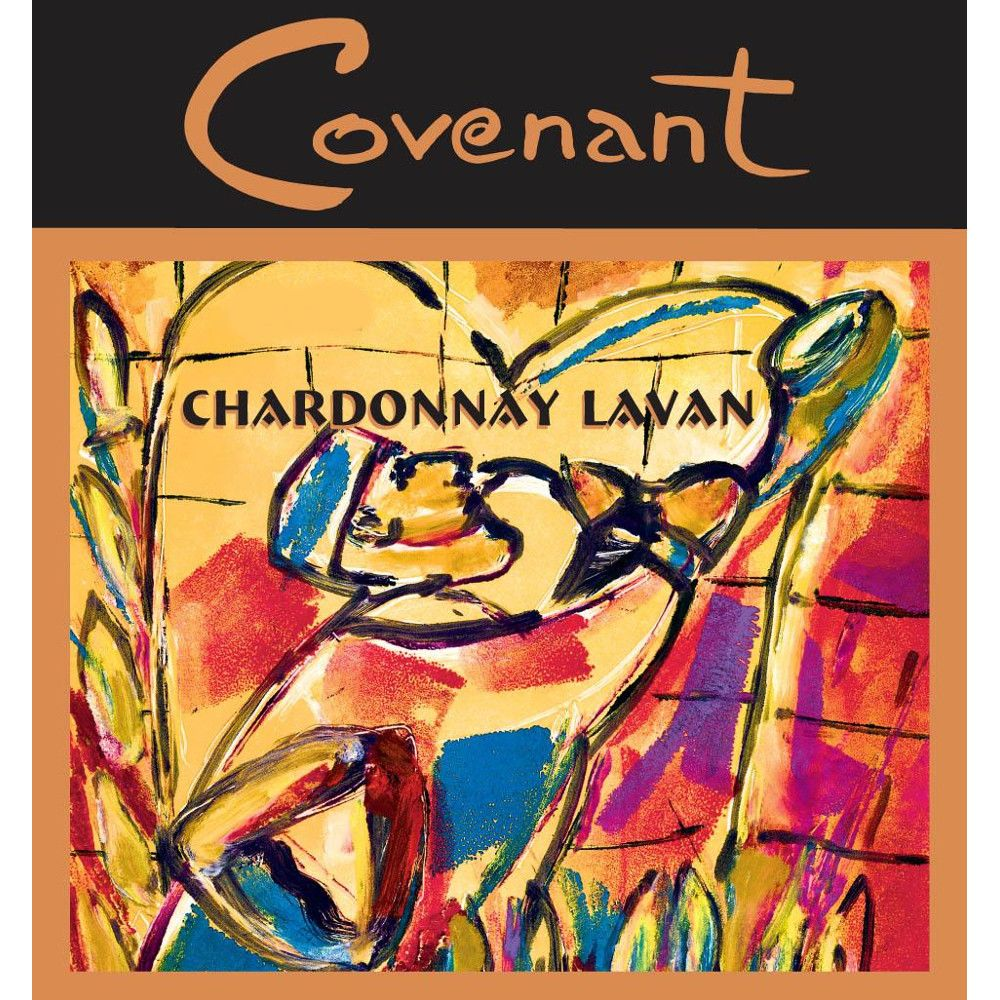 Covenant Lavan Sonoma Mountain Chardonnay (OU Kosher) 2013 Front Label