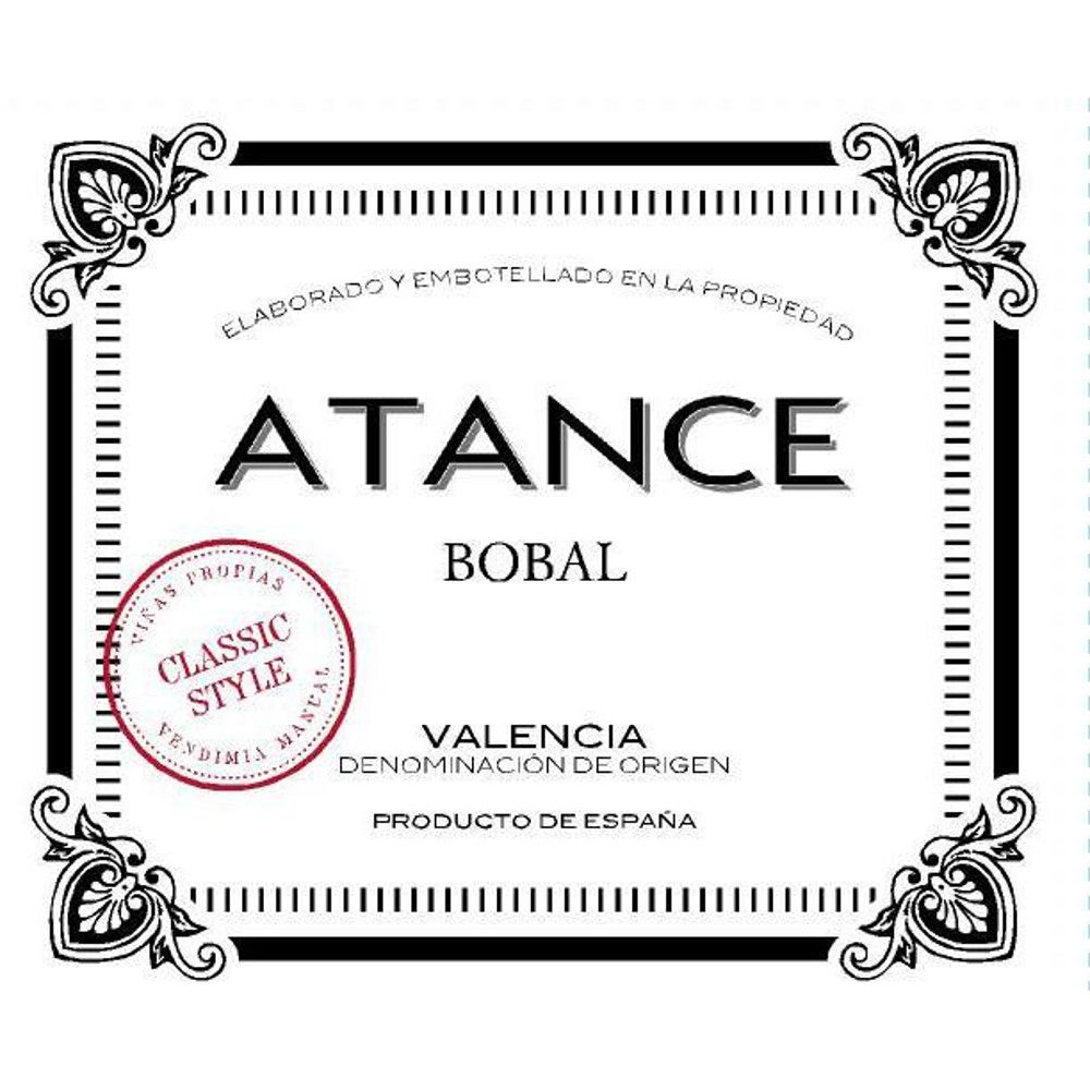 Mustiguillo Atance Bobal 2015 Front Label