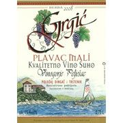 Grgic Vina Plavac Mali Croatia Red 2008 Front Label