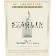 Staglin 20th Anniversary Selection Cabernet Sauvignon 2002 Front Label