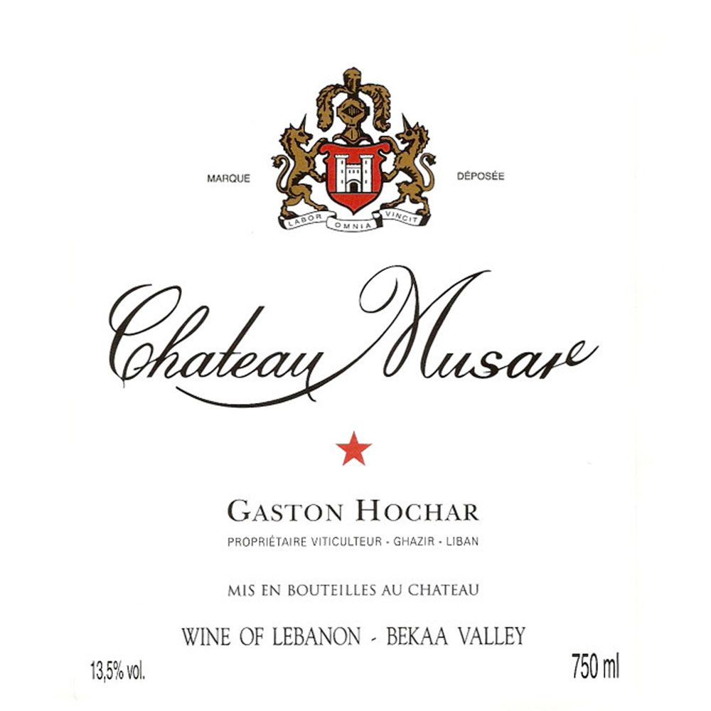 Chateau Musar Lebanon Rouge 2008 Front Label