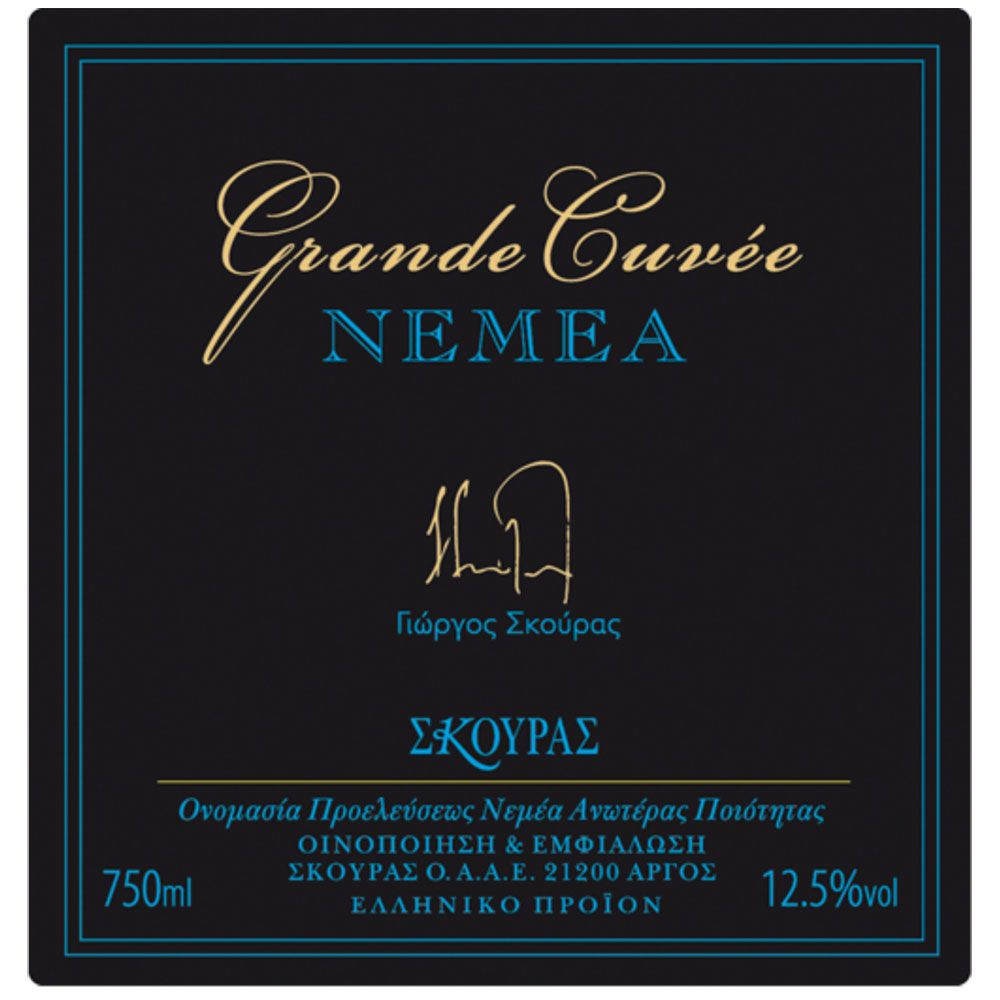 Skouras Grand Cuvee Nemea 2012 Front Label