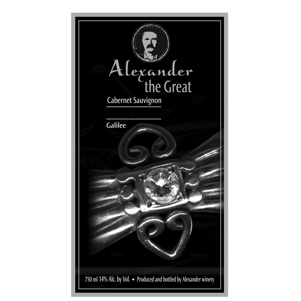 Alexander The Great Cabernet Sauvignon (OU Kosher) 2012 Front Label