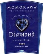 SakeOne Diamond Junmai Ginjo Front Label