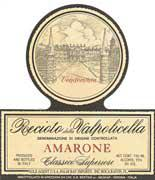Bertani Amarone Classico 1994 Front Label