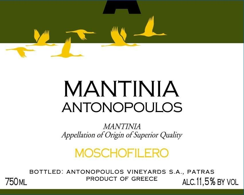 Antonopoulos Vineyards Moschofilero 2015 Front Label