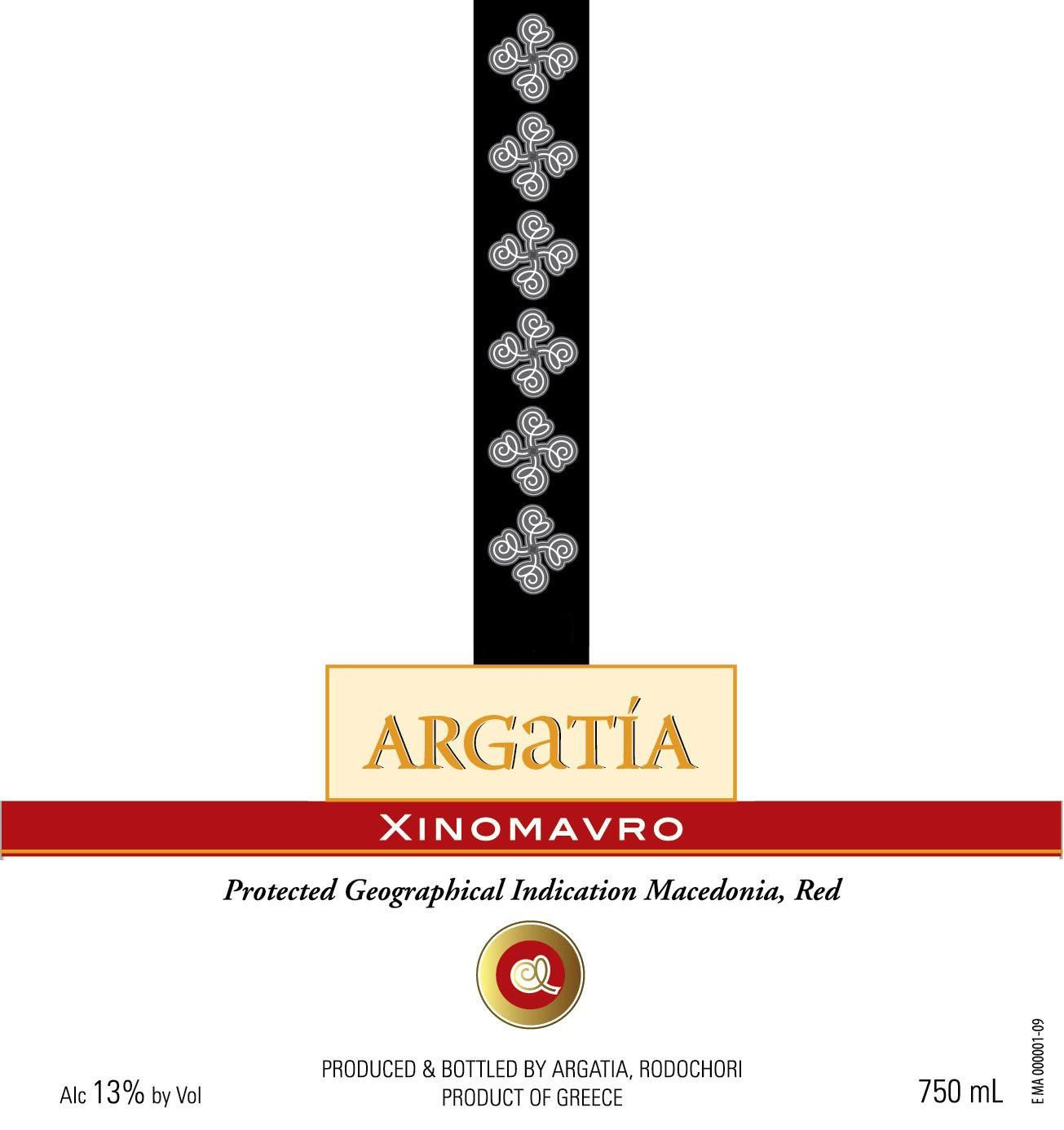 Argatia Winery Xinomavro 2010 Front Label