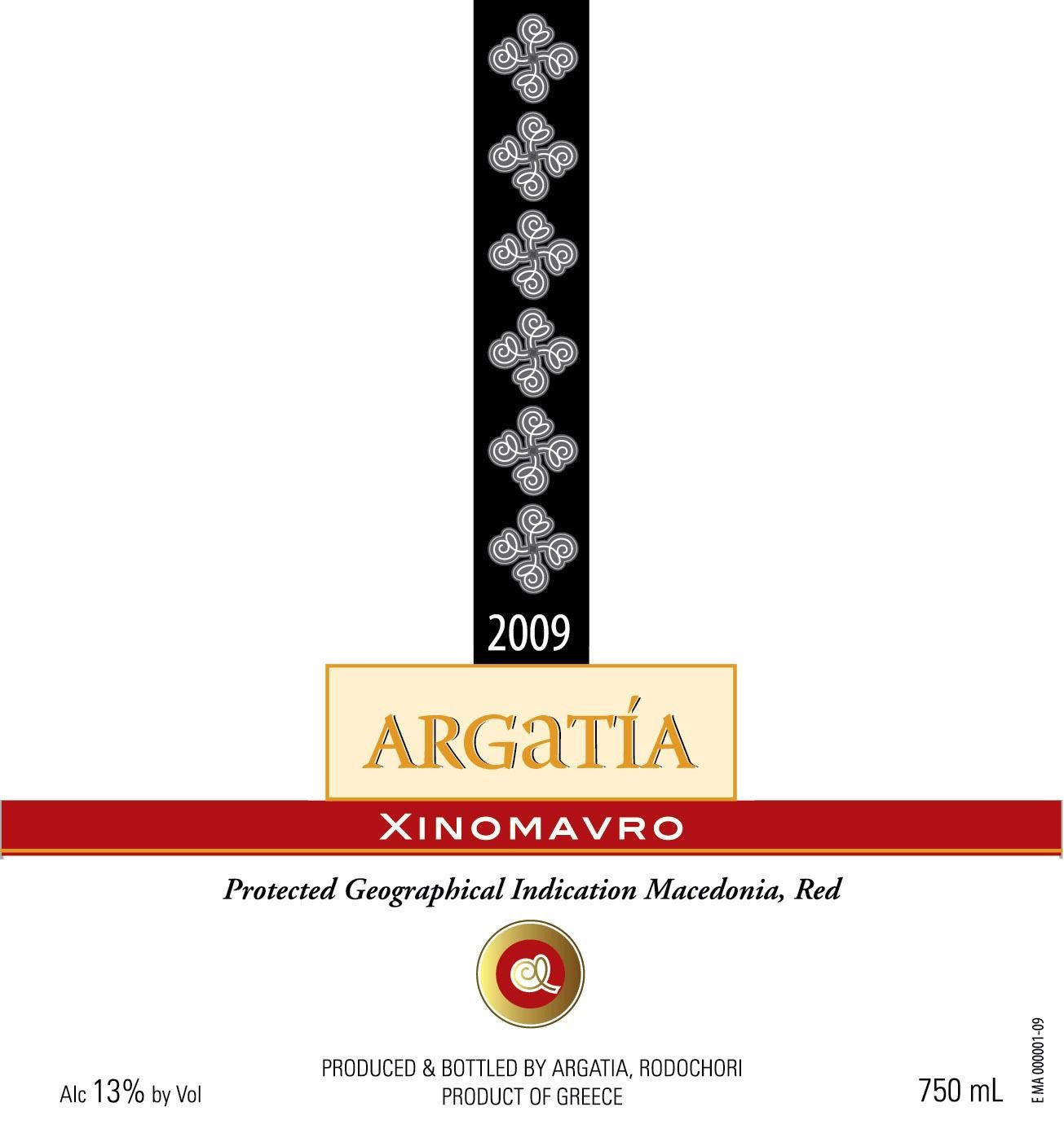 Argatia Winery Xinomavro 2009 Front Label