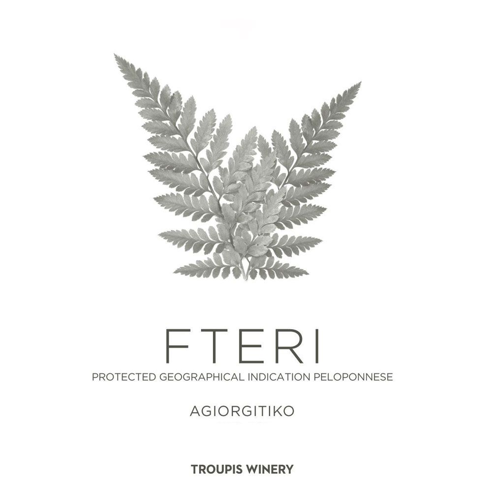 Troupis Winery Agiorgitiko Fteri 2015 Front Label