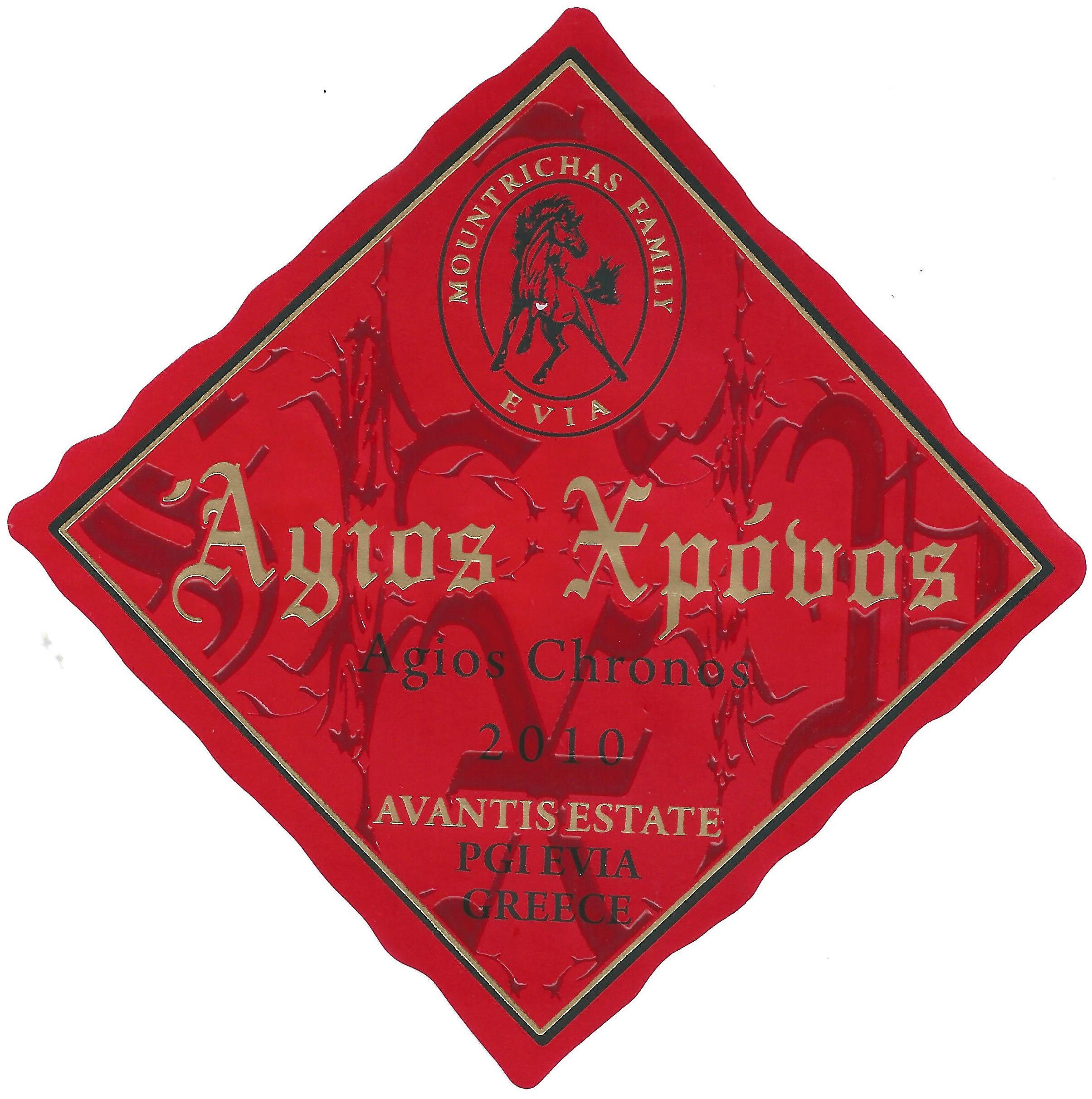 Avantis Wines Agios Chronos 2010 Front Label