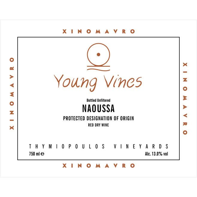 Thymiopoulos Xinomavro Young Vines 2015 Front Label