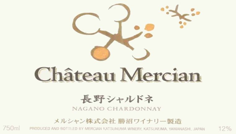Chateau Mercian Nagano Chardonnay 2013 Front Label