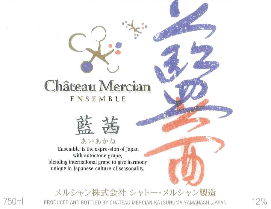 Chateau Mercian Ensemble Aiakane Red 2013 Front Label