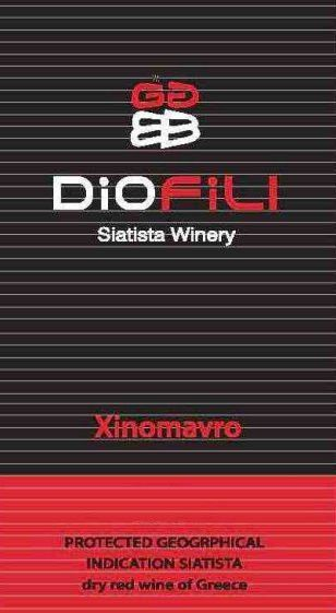 Dio Fili Estate Macedonia Xinomavro 2011 Front Label