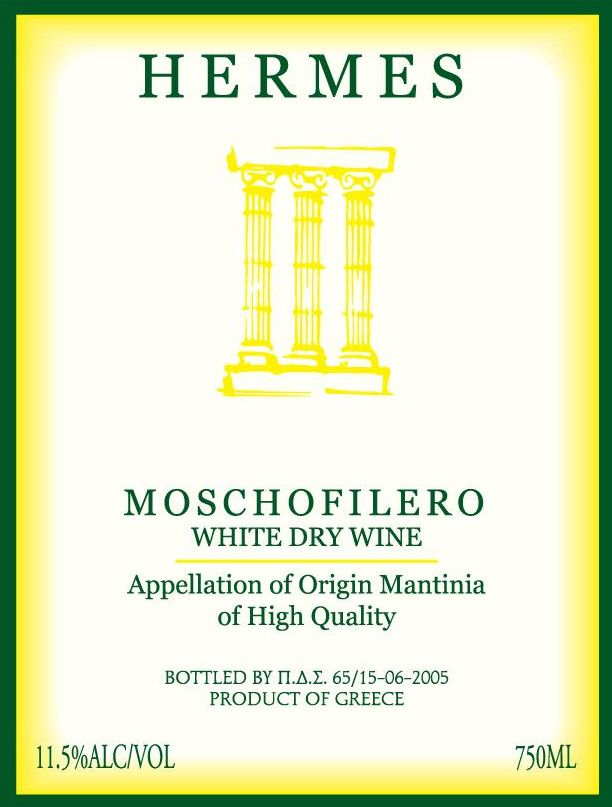 Hermes Mantinia Moschofilero 2010 Front Label