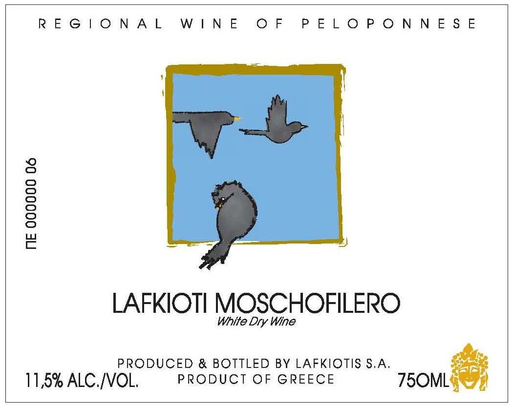 Lafkiotis Winery Moschofilero 2015 Front Label