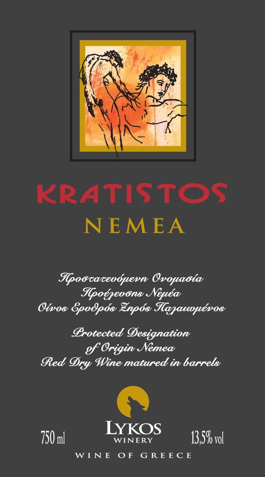 Lykos Winery Kratistos 2012 Front Label