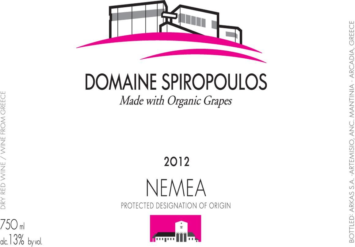 Mercouri Estate Nemea Domaine Spiropoulos 2012 Front Label