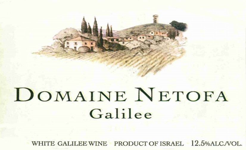 Netofa Winery Galilee White 2013 Front Label