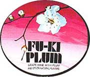 Fuki Plum Wine Front Label