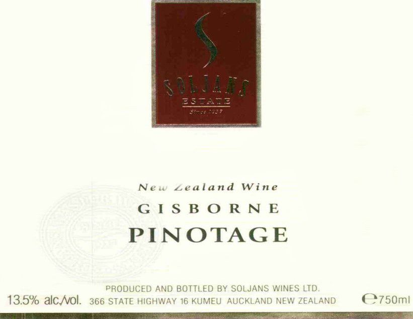 Soljans Estate Winery Pinotage 2008 Front Label
