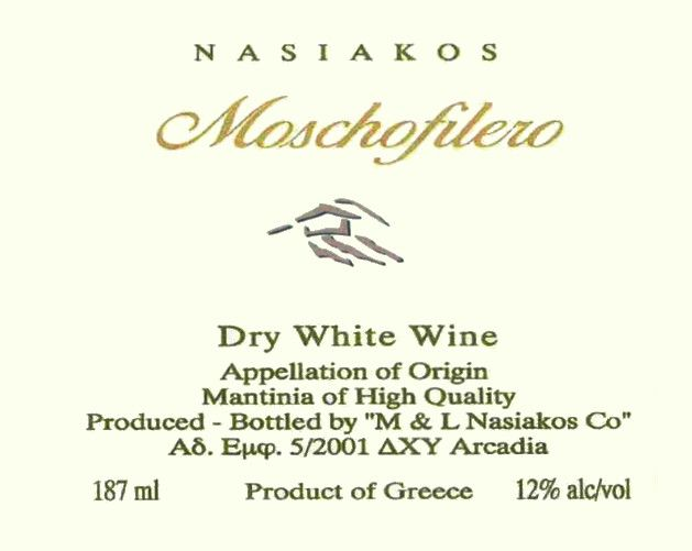 Nasiakos Moschofilero 2015 Front Label