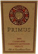 Primus The Blend 1999 Front Label