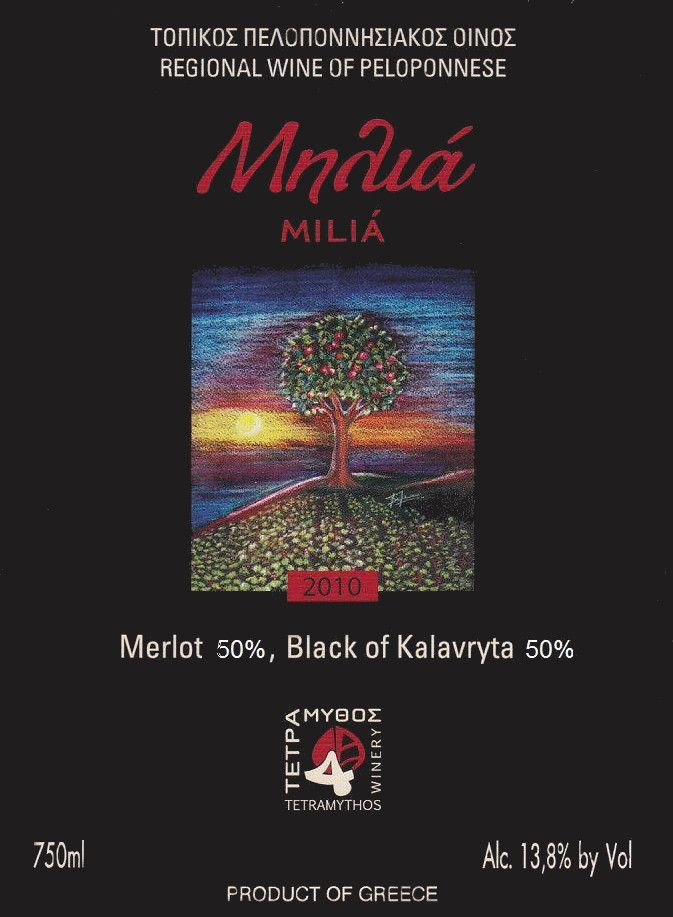 Tetramythos Wines Milia Red 2010 Front Label